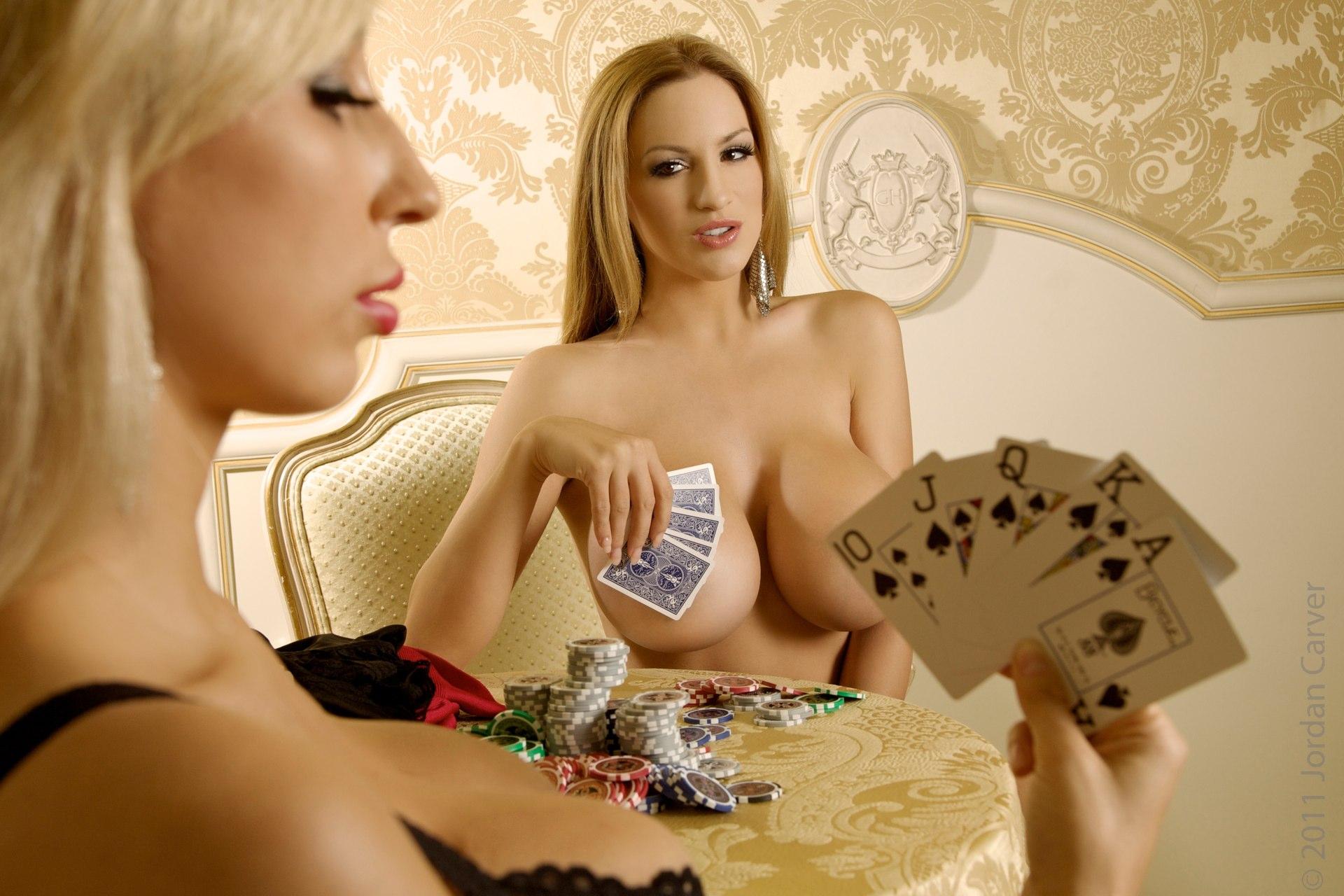 духовными парень с девками в карты на раздевание поверить